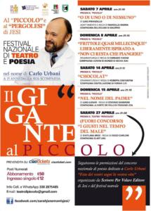 Il Gigante al Piccolo - Festival nazionale di teatro e poesia